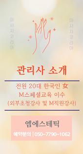 엠 프로필.png