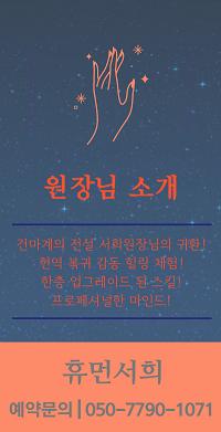 휴먼 프로필.png