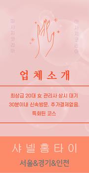 소개 프로필.png