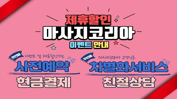 이벤트 소개.png